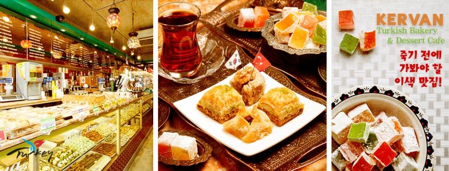 website_main_5_bakery